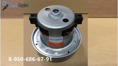 Мотор пылесоса 11ME112 1800w высота 119.5мм с юбкой