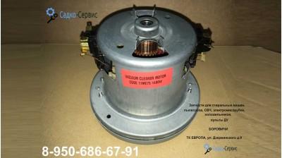 Мотор пылесоса BOSCH 11me75