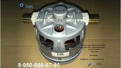 Мотор пылесоса BOSCH 751273 (650525)