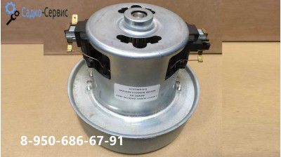Мотор пылесоса PA1600W 1600w высота 119мм
