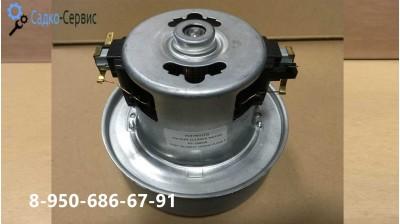 Мотор пылесоса PS1600w 1600w высота 115мм с юбкой