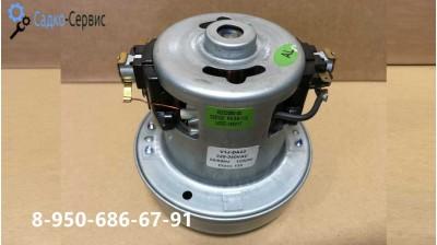 Мотор пылесоса V1J-DA22 1200w высота 104мм с юбкой