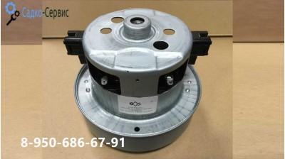 Мотор пылесоса VAC002SA 2400w высота 121мм с юбкой