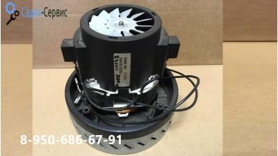 Мотор пылесоса VAC00UN 1000w высота 135мм