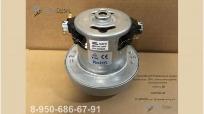 Мотор пылесоса VAC024UN 2200W H-125mm