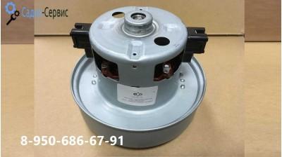 Мотор пылесоса VC07179W 2000w высота 112мм с юбкой
