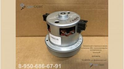 Мотор пылесоса VC07W2692AFP PT1600W