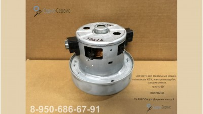 Мотор пылесоса VCM-K60EUAA 1670W